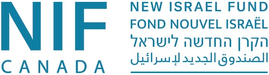 New Israel Fund of Canada