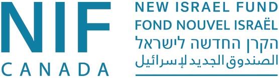 New Israel Fund of Canada