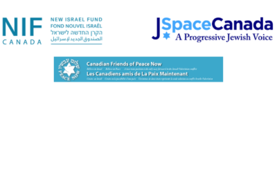 Three Canadian Jewish organizations protest proposed West Bank land purchases by KKL-JNF
