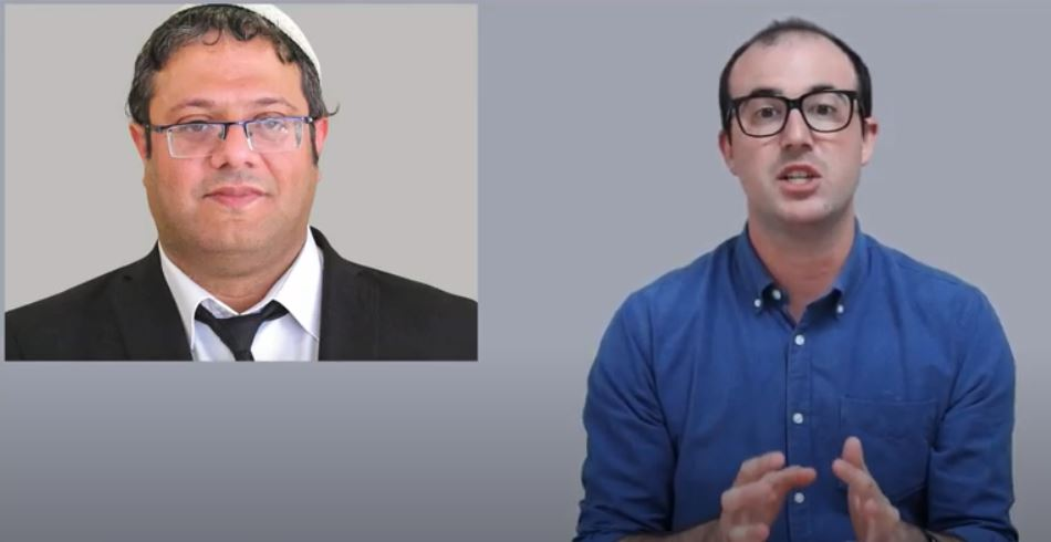 Episode 3 – 2021 Israeli Election Preview