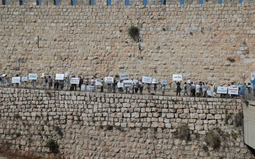 Our Israeli Partners' Responses to the Violence