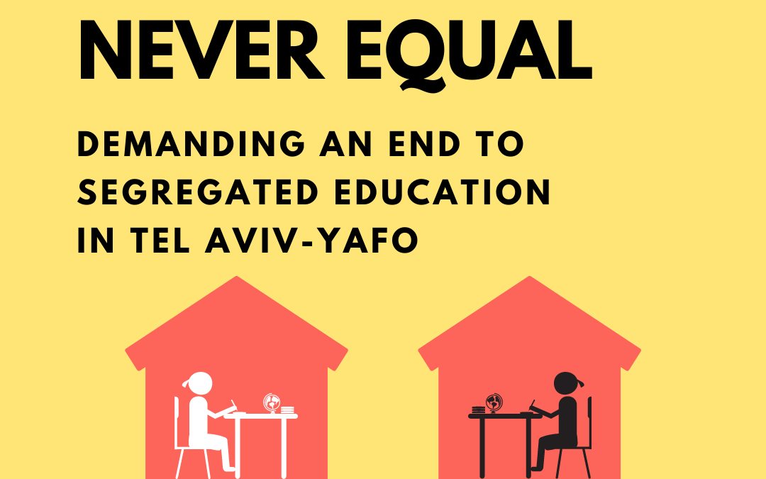 Separate schools are NEVER equal