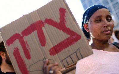 Highlighting Discrimination Against Ethiopian Israeli Women